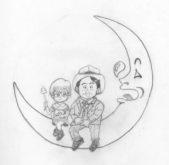 Dr. Slump par Shige